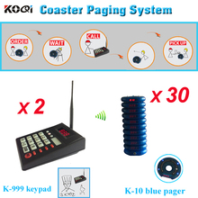 Queue paging system, take a number server for restaurant 2 wireless keyboard with 30pcs blue coaster pager