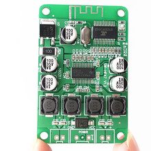 2X15W Bluetooth digital power amplifier board Professional for Bluetooth speaker