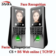 5YOA BM10FY Biometric Facial Face Fingerprint Password Lock Access Control Attendance Machine Electric System Door Electronic(China)