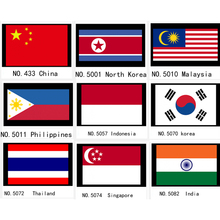 China North Korea Malaysia Philippine Indonesia South Korea Thailand Singapore India Educational National Flag(China)