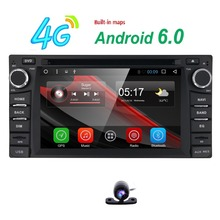 1GB RAM 16GB ROM Android 6.0 Car DVD Head Multimedia GPS Radio For Old Toyota Crown Previa Tundra Sequoia SWC DVR DAB HD-DVB-T2