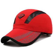 Quick dry summer baseball caps with shining fabric Hat for men women casual fall hat
