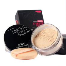 2017 New 4 Colors Smooth Loose Powder Makeup Oil Control Transparent Finishing Powder Waterproof Cosmetic With Puff(China)