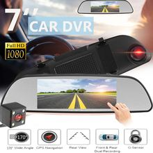 KROAK 7'' 1080P HD Car DVR Mirror Camera Video Recorder Rear View Camera GPS Dual Lens Touch Screen(China)