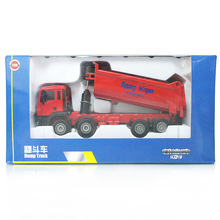 Kaidiwei diecast engineering car model toy in gift box all alloy 1:50 dump truck eight wheel truck toy model
