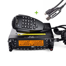 TYT TH-7800 Car Mobile Radio Dual Band 136-174/400-480MHz 50W VHF/40W UHF Ham Transceiver with Original Programming Cable(China)