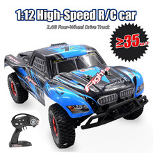 Buy 35KM/H BIGSMYO 1:12 2.4G 4WD RC Car 390 High-Speed Motor Truck RC Model Buggy RC 1500mAH Battery Powerful Crawler SUV Racing Car for $130.06 in AliExpress store