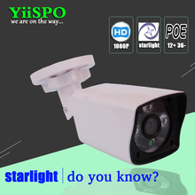 YiiSPO 2MP 1080P HD POE IP Camera starlight infrared security camera  IR-CUT Night Vision P2P onvif waterproof iphone view