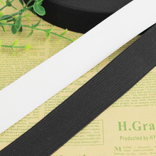 3.8cm DIY handmade accessories white black wide flat Adjustable elastic band Stretch Rope Bungee Cord Strings diy garment 1164