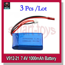 3Pcs V912-21 7.4V 1000mAh 1200mAh Battery for WLtoys V912 V915 RC Helicopter Spare Parts(China)
