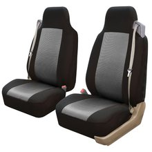 2PCs/Set Heavy Duty Car Front Seat Covers Protectors For Built-in Seat Belt Vehicle Grey Black Universal Automobiles Seat Covers(China)