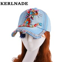 new most popular girl women luxury brand clear crystal rhinestone kitty cat style summer denim baseball cap snapbacks hats(China)