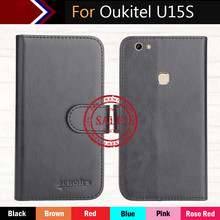 "Factory Direct! Oukitel U15S 5.5"" Case 2017 6 Colors Dedicated Leather Exclusive 100% Special Phone Cover Cases+Tracking(China)"