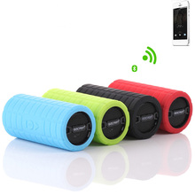 B07 wireless bluetooth speaker for iphone android 2W 850mah mini portable bluetooth speaker subwoofer for mountain bike cycling(China)