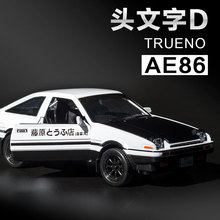 1:28 scale High simulation alloy model car,Toyota AE86 metal cars,open door,Autoart models,free shipping(China)