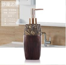 300ml resin bathroom supplies bathroom accessories Separate hand sanitizer bottle Shower lotion bottle Shampoo bottle(China)