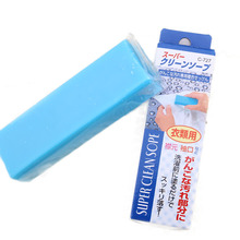 Japan Sanada Shirt Collar Cuff Scouring Soap Stain Remover Cleaning Detergent Laundry Bar Soap Blue Color [ 1 pc ]