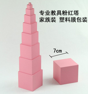 Candice guo! Hot sale educational wooden toy Montessori pink tower early development 10pcs a set<br><br>Aliexpress
