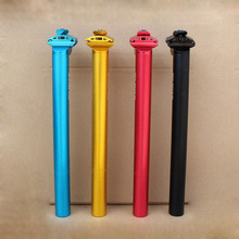 27.2/30.4/30.8/31.6*350MM Aluminium Alloy MTB Mountain Road Bike Seat Post Cycling Bicycle Seatpost Bicycle Accessories 4colors(China)