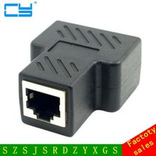 Cat6 RJ45 8P8C Plug To Dual RJ45 Splitter Network Ethernet Patch Cord Adapter With Shield(China)