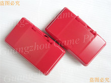 4color case with parts for Nintendo NDS console shell replacement new housing free shipping