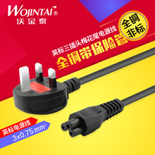 Standard English-style / English. Notebook Power Cord Blossom Tail Three Hole 0.75 Copper Core Bring Insurance Tube 1.8 Meters(China)