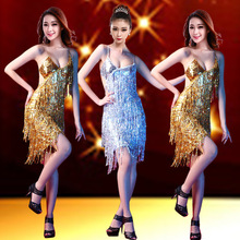 The new sequined female singer DS costumes performance clothing lead dancer clothes sexy halter nightclub lead dancer clothing(China)