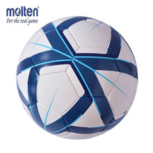Original Molten F5G3000 Size 5 PU Match Ball Professional football soccer goal balls of football ball balon bola de futbol