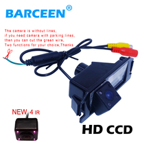 Crazy sale night vision Car Rear View Reverse Camera for hyundai  I30 solaris (Verna) hatchback GENESIS COUPE/ KIA SOUL