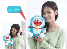 about 24cm laugh a hearty laugh expression Doraemon plush toy lovely doll birthday gift w5790