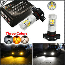 2) Color Switchable Xenon White/Amber Yellow SAMSUNG High Power 5202 H16 PSX24W LED Bulbs Fog Lamps or Driving Light Replacement