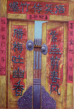 HandPainted High Quality Still Life Oil Painting on Canvas China Rural Gate Canvas Painting Wall art Picture for Home Decoration(China)