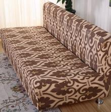 Simple folding sofa bed without armrest sofa cover L set overall turnkey seasons fabric stretch set contracted and contemporary