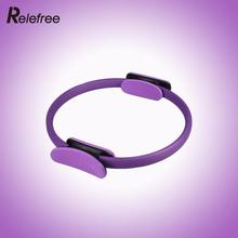Buy 36cm Magic GYM Pilates Yoga Ring Exercise Circles Fitness Workout Sport Weight Loss Dual Grip Resistance Ring Fitness Circle for $7.99 in AliExpress store