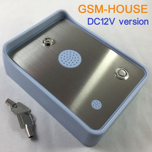 GSM gate opener with Audio intercom for visitor wireless door access control gsm relay switch included