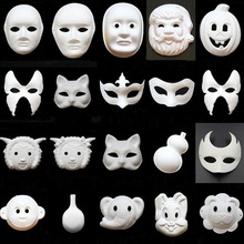 2018 Cool DIY White Paper Unpainted Party Mask Various Venetian Women Men Face Masks Gift Christmas Navidad New Year(China)