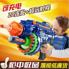 HOT!!! 2017 free shipping fashion toy gun Electric soft gun 20 sniper gun bullet toy gun boy toy 3 colors(China)