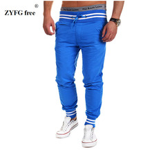 2017 New Men's Casual style Cotton Performance Lounge pants men Jogger Fashion Fitness Workout Pants popular Sweatpants Trousers