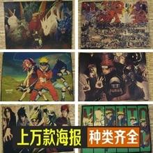 Vintage Cartoon Anime Naruto Comics Uzumaki Naruto Poster Retro Kraft Paper Bar Cafe Home Decor Painting Wall Sticker