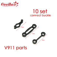 Wltoys V911 2.4G 4 channels Mini R/C helicopter spare parts connect buckle  V911  Free Shipping 10 set