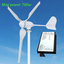 off grid /on grid wind turbine 400w windmill 12v/24v with water proof controller 300w ,max power 700w(China)