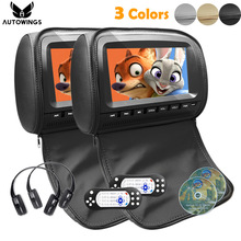 2x 9 Inch Leather Cover Car Headrest Monitor DVD Video Player TFT LCD Screen Support USB/SD/FM/Game/Speaker Wireless Headphone