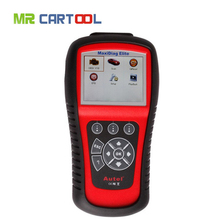 100% original Autel Code Reader Autel MaxiDiag Elite MD802 for 4 System DS Model Autel MD802 OBD2 Code Scanner