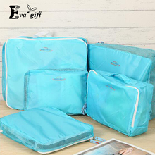 Pure color underwear bag waterproof clothes organizer storage box underwear bra packing makeup cosmetic cloth storage 5 Pcs/ set(China)