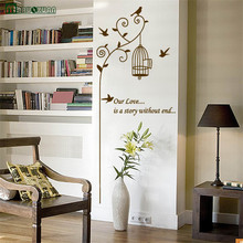 Brown Bird Cage Living Room Sofa Background Bedroom Bedside Dining Room TV Wall Sticker Removable Wall Sticker