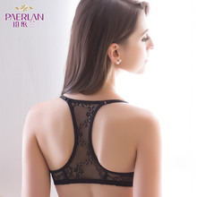 Buy PAERLAN Front Closure Wire Free bra comfortable non-trace small breasts Push sexy h back backless underwear Lace Solid Cup