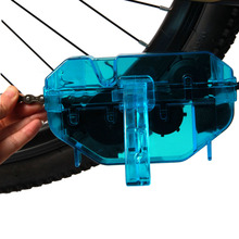 Bicycle bike Chain Cleaner Road Machine Dry Scrubber Wash Tool Kit Color Blue Plastic Mountaineer Chain Cleaning Accessories