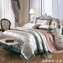 Classic Palace Luxury 4Pcs Tencel Silk Cotton Jacquard Euro Style Queen/King Size Bed Quilt/Doona/Duvet Cover Set Lace Gray Blue