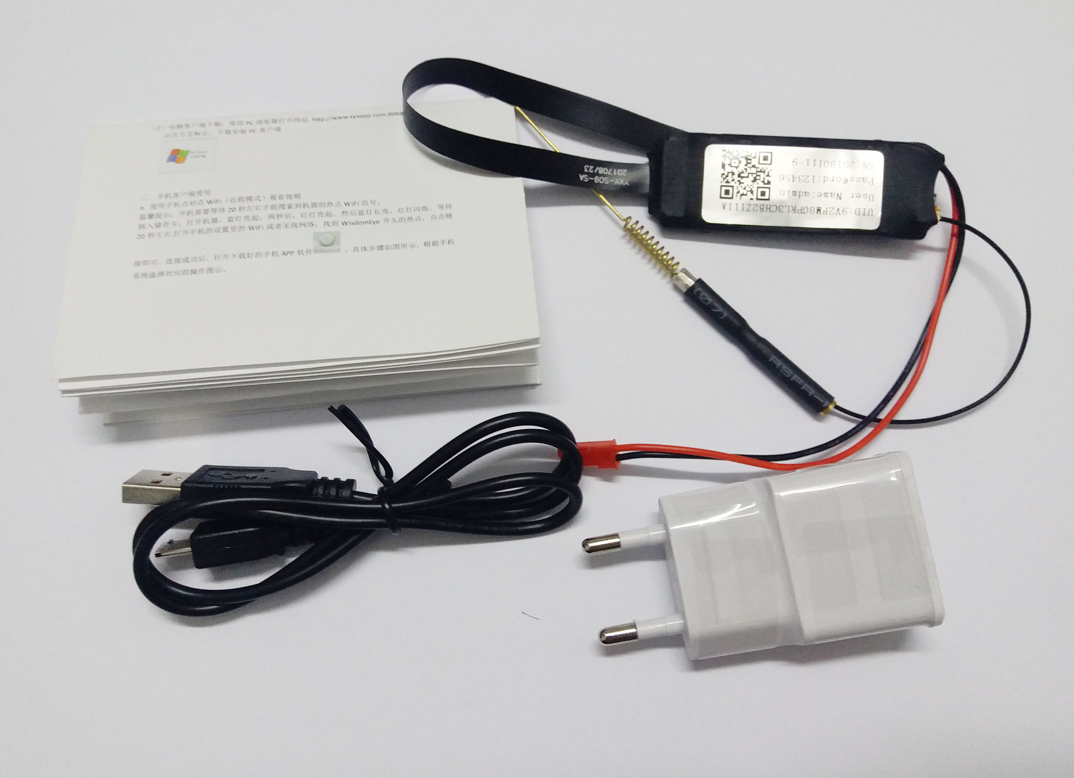 S06S WIFI Module Full Set CCTV Accesories 90 degree &amp; 140 degree &amp;  Night vision 90 degree - Without Battery <br>
