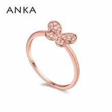 ANKA small cute design butterfly shape luxury classics rings women rose gold color insect ring fashion jewelry accessories#16459